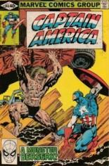 Captain America (1968-1996) #244 Variant B: Direct Edition