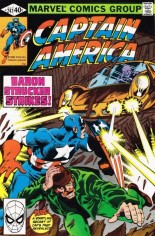 Captain America (1968-1996) #247 Variant B: Direct Edition