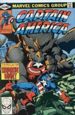 Captain America (1968-1996) #248 Variant B: Direct Edition