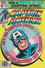 Captain America (1968-1996) #250 Variant A: Newsstand Edition