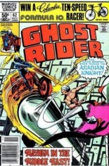 Ghost Rider (1973-1983) #62 Variant A: Newsstand Edition