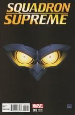 Squadron Supreme (2016-Present) #2 Variant B: Incentive Variant Cover