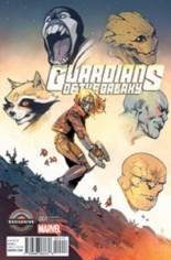 Guardians of the Galaxy (2015-2017) #1 Variant K: GameStop Variant