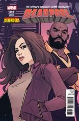 Deadpool (2016-2017) #18 Variant C: Defenders Variant