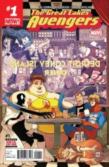Great Lakes Avengers (2016-Present) #1 Variant A