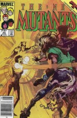 New Mutants (1983-1991) #30 Variant C: 75 Cent Variant