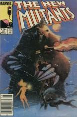New Mutants (1983-1991) #19 Variant C: 75 Cent Variant