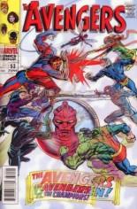 Avengers (2017-2018) #672 Variant B