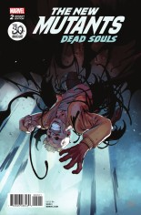 New Mutants: Dead Souls #2 Variant B