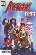 Avengers (2018-2020) #12 Variant C: Marvel Rising Action Doll Homage Variant