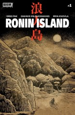 Ronin Island #1 Variant B: Preorder Variant