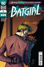 Batgirl (2016-2021) #47 Variant A