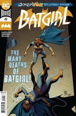 Batgirl (2016-2021) #49 Variant A
