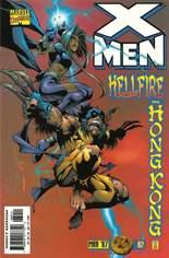 X-Men (1991-2001, 2004-2008) #62 Variant C: 1:4 Variant