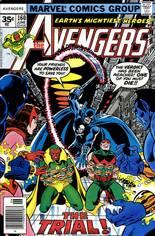 Avengers (1963-1996) #160 Variant B: 35 Cent Variant