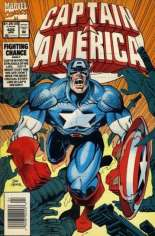 Captain America (1968-1996) #426 Variant A: Newsstand Edition