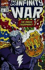 Infinity War (1992) #6: Gatefold Cover