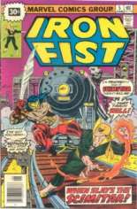 Iron Fist (1975-1977) #5 Variant B: 30 Cent Variant