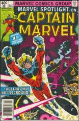Marvel Spotlight (1979-1981) #1 Variant D: Misprint Cover; No Number on Cover