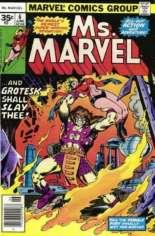 Ms. Marvel (1977-1979) #6 Variant B: 35 Cent Variant