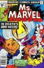 Ms. Marvel (1977-1979) #8 Variant B: 35 Cent Variant