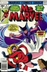Ms. Marvel (1977-1979) #9 Variant B: 35 Cent Variant