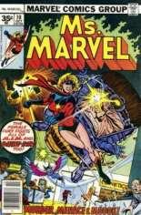 Ms. Marvel (1977-1979) #10 Variant B: 35 Cent Variant