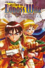 Record of Lodoss War: The Grey Witch (1998-2000) #1