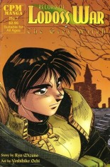 Record of Lodoss War: The Grey Witch (1998-2000) #7