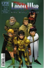 Record of Lodoss War: The Grey Witch (1998-2000) #9