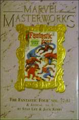 Marvel Masterworks: The Fantastic Four (2003-Present) #HC Vol 8 Variant B: Marble Dust Jacket; Marvel Masterworks Library Vol. 42